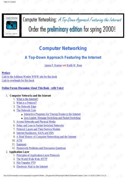计算机网络自顶向下方法英文版 computer networking a top-down approach