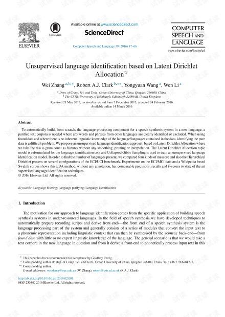 Unsupervised  language  identification  based  on  Latent  Dirichlet Allocation