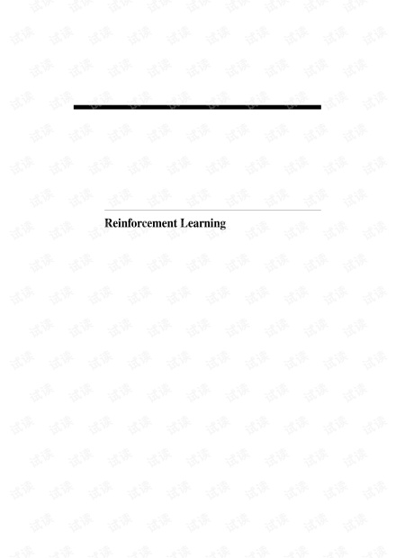 Reinforcement Learning - An Introduction (原版,非HTML打印)