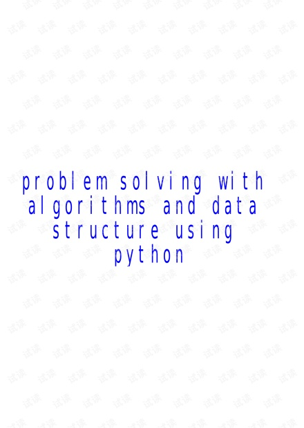 problem-solving-with-algorithms-and-data-structure-using-python.pdf 中文版