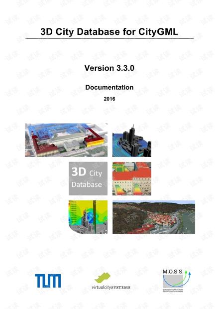 3D City Database for CityGML