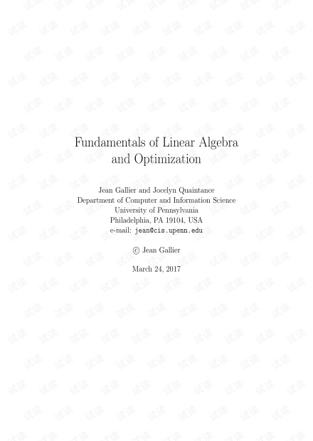 Fundamentals of Linear Algebra and Optimization 2017
