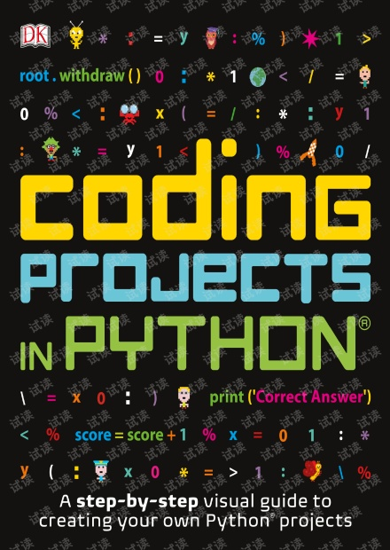 Coding.Projects.in.Python.2017.pdf