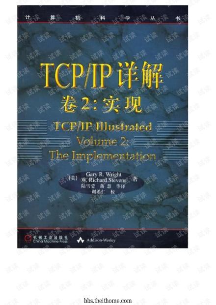 TCP-IP详解卷2:实现.pdf