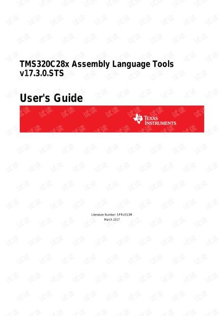 TI C2000系列DSP的汇编指令,含cmd文件编写