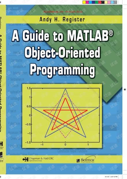 Matlab面向对象基础教程