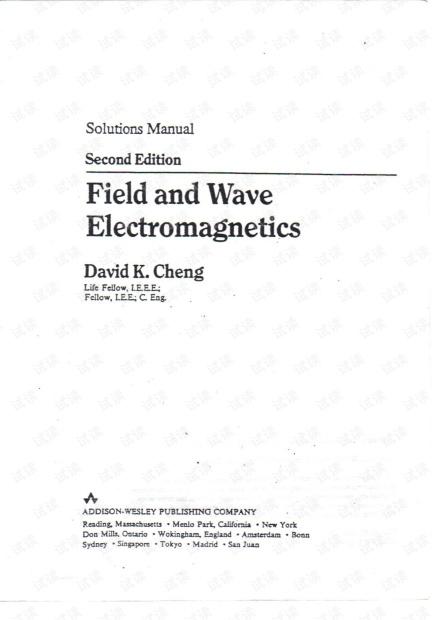 电磁场与电磁波第二版 David K.Cheng的答案