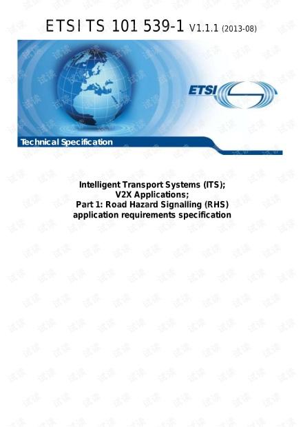 ETSI TS 101 539-1 V1.1.1 (2013-08)