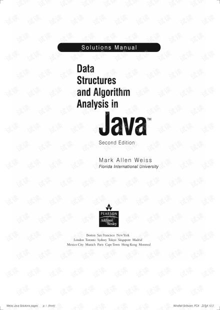 数据结构与算法 java版本