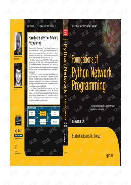 Foundations of Python Network Programming 2nd