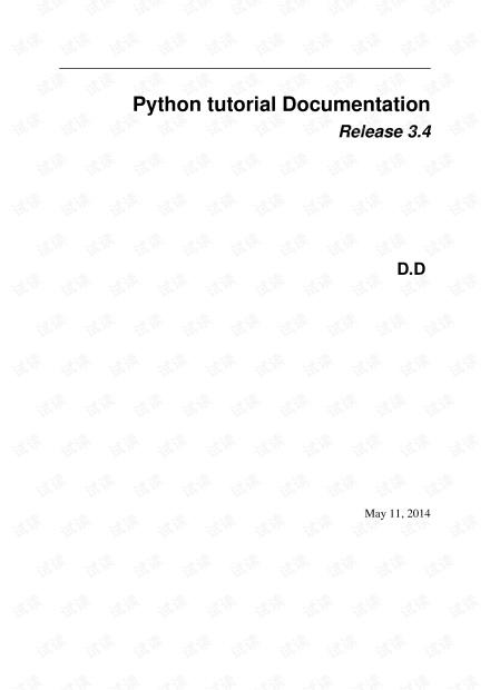 Python_3.4_入门指南(官方中文版).pdf