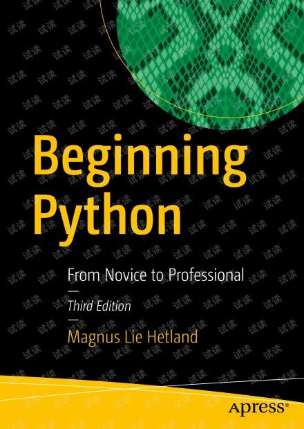 Python基础教程第三版(英文版)