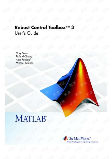 MATLAB7.8鲁棒控制