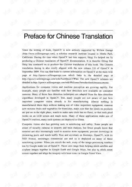 学习opencv中文版