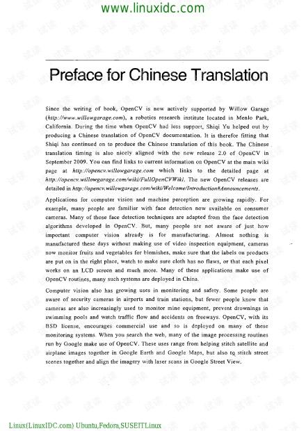 学习OpenCV(中文版).pdf