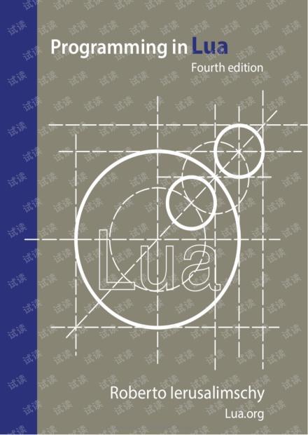 Programming in Lua 4th edition