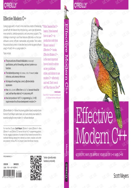 Effective Modern C++ 无水印pdf