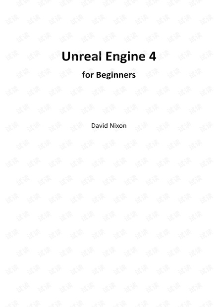 Unreal Engine 4 for Beginners 无水印pdf