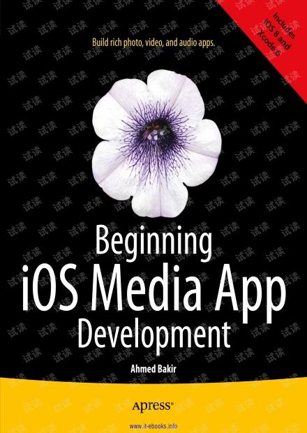 Beginning iOS Media App Development 无水印pdf